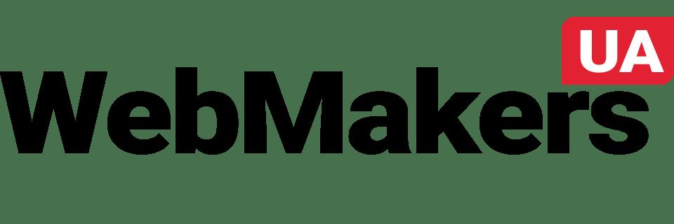 Студия WebMakers